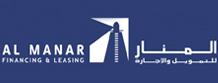 Laserfiche Kuwait