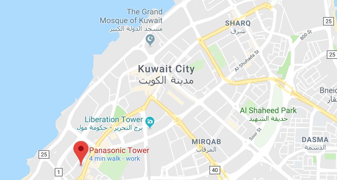 GBS Kuwait