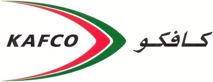 Laserfiche Kuwait GBS